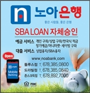 Noa bank banner_mobile.jpg