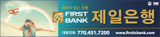 FirstICBank_main.jpg